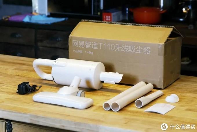 只重1KG的网易严选无线吸尘器真的好用嘛?