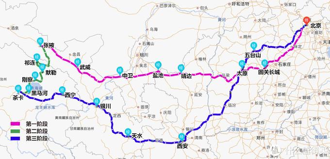 北京到张掖去看七彩丹霞