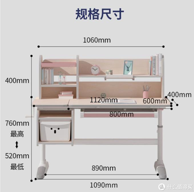 这张是桌子的规格尺寸,大家可以参考下。