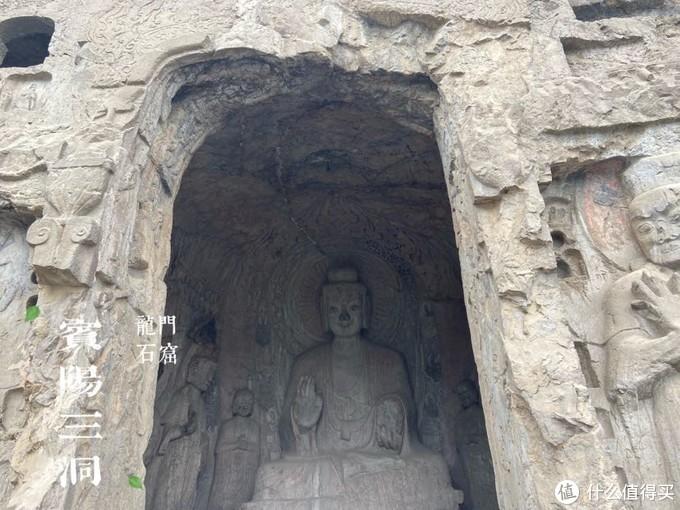 【河南】洛阳小记-龙门石窟