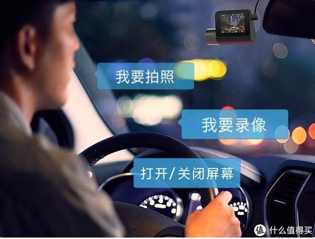 便捷且高清 70迈A500S汽车行车记录仪