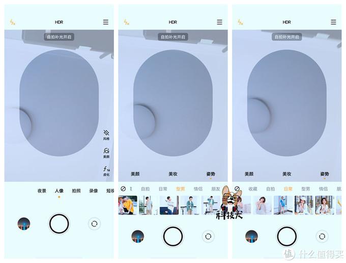 iQOO Z3影像系统体验:6400万超清三摄都能拍出好照片