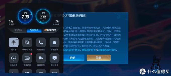 千元睿智之选iQOO Z3评测:高帧游戏流畅玩,样片显高级感