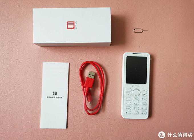 小巧玲珑,功能机也可以更智能,多亲AI电话携带小爱归来