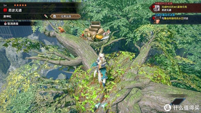 游戏开放世界的地图里,不少隐藏采集点等待玩家去发现