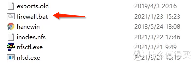 (发烧屋)教你如何解决蓝光机/KODI无法打开局域网NFS共享的问题/安卓播放器硬盘硬盘播放器