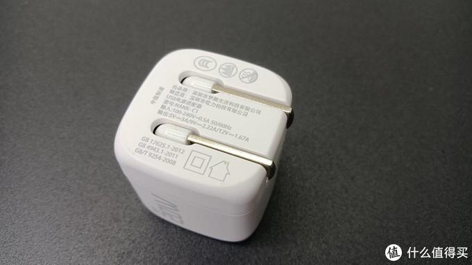 苹果手机迷福利,硬币大小充电器,25分钟充满50%!