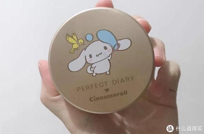完美日记大耳狗散粉评测,粉质轻薄妆感自然