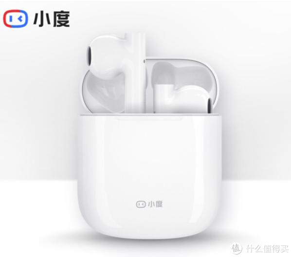 百元左右最好的蓝牙耳机是哪款?高性价比蓝牙耳机推荐