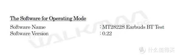 索尼WF-1000XM4主控芯片曝光,络达定制集成降噪,支持蓝牙5.2