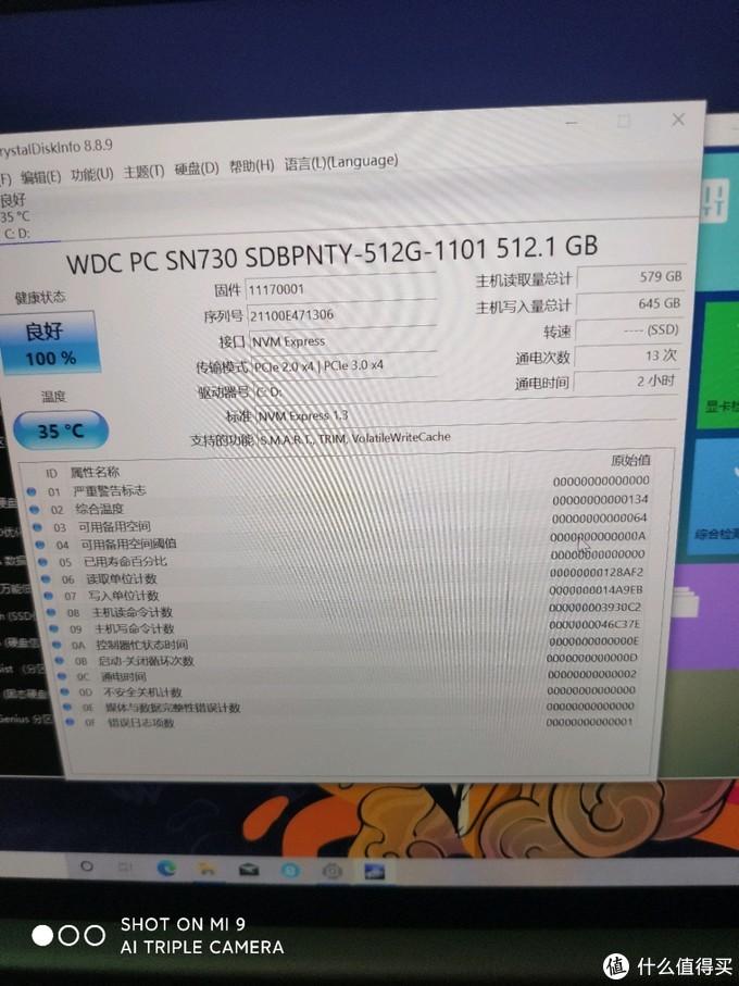 西部数据sn730,512g,通电两个小时。确认是全新电脑。OK。