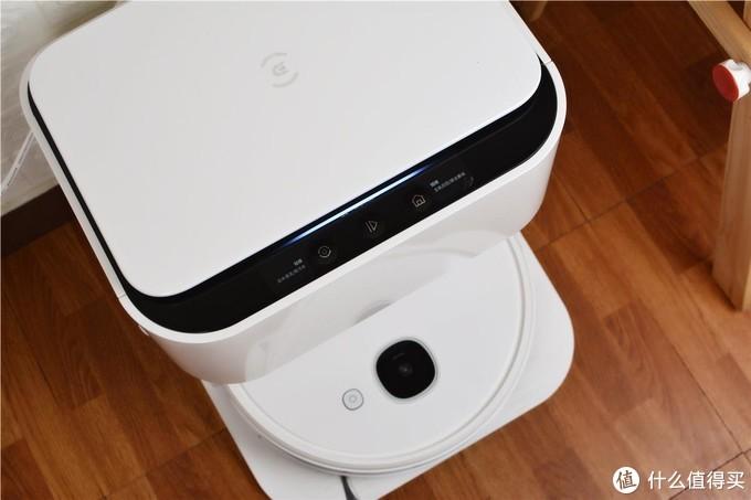 开箱才懂,这才是真正的扫拖洗一体机,科沃斯N9+惊喜开场