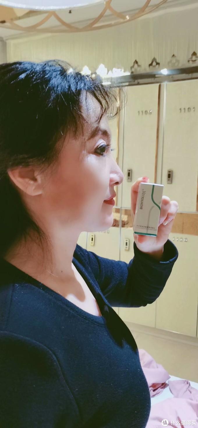 润百颜玻尿酸屏障调理水30ml+调理霜8ml中样套装轻体验