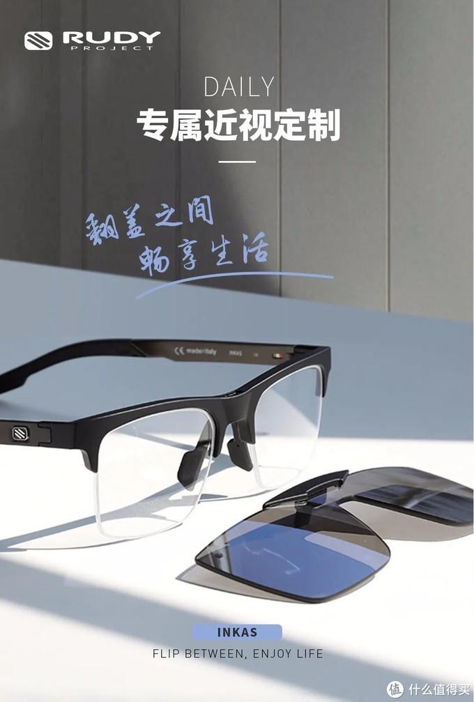 眼镜选购指南|璀璨视界,闪耀出镜