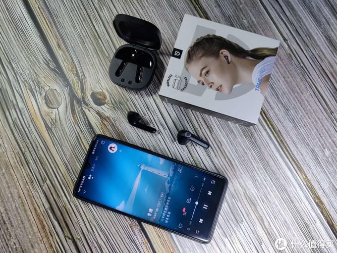 二百块价位耳机怎么选,SoundPEATS/泥炭 TrueAir2+无线蓝牙耳机试听