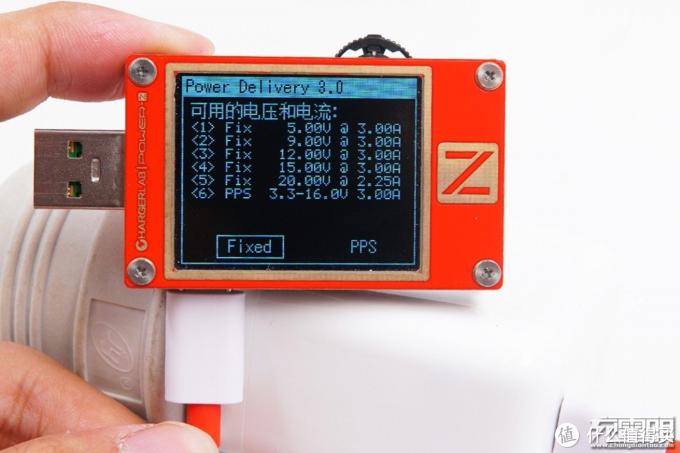 有线无线旗舰水准,一加9 Pro充电评测