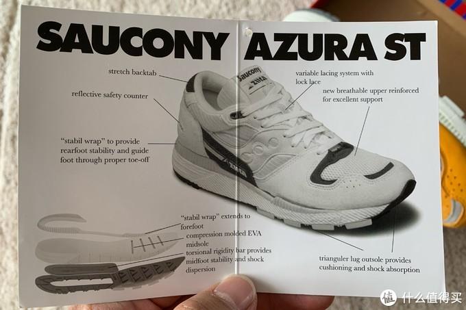 Saucony索康尼Azura ST与Jazz DST开箱分享
