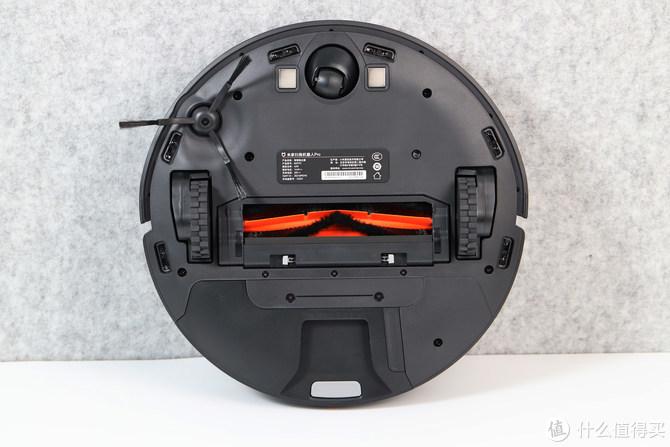 AI智能识别与3D精准避障 米家扫拖机器人Pro 评测