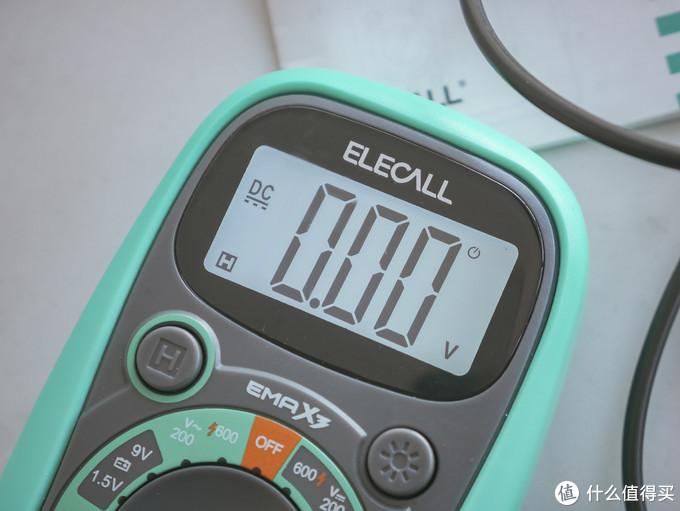 上手就知道买值了的万用表ELECALL伊莱科EMAX3开箱