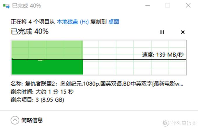 400块买一块2T移动硬盘值不值,aigo HD809体验,商务风格设计