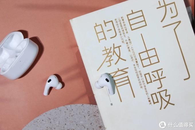 LolliPods Pro蓝牙耳机亮相:双重降噪 术业有专攻
