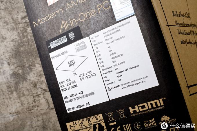 【老黄搞机篇六十一】省心不折腾,微星AM241P 11M一体机带来高效办公体验