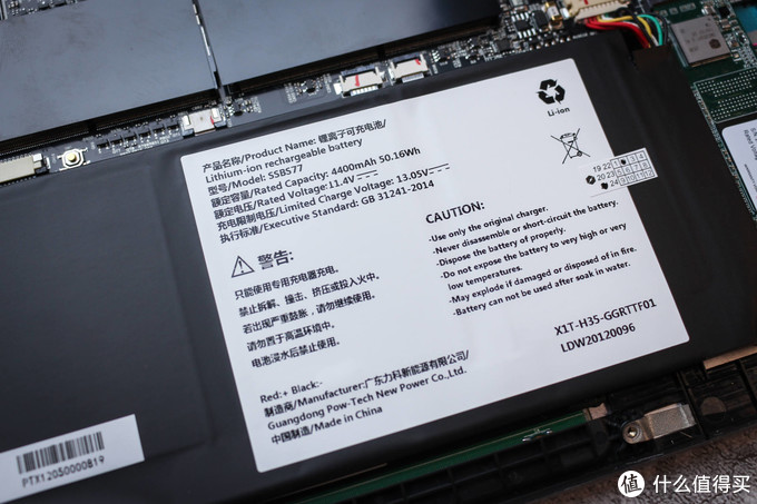 机械革命S3 Pro,一款外有颜值内有实力的轻薄本