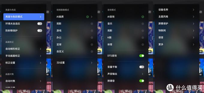 """流畅度爆表,极米H3S观影游戏体验够""""轻""""爽!"""