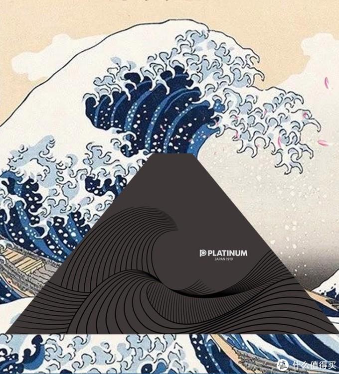 新品资讯:白金富士山谨致系列,致处于人生不同阶段的你~