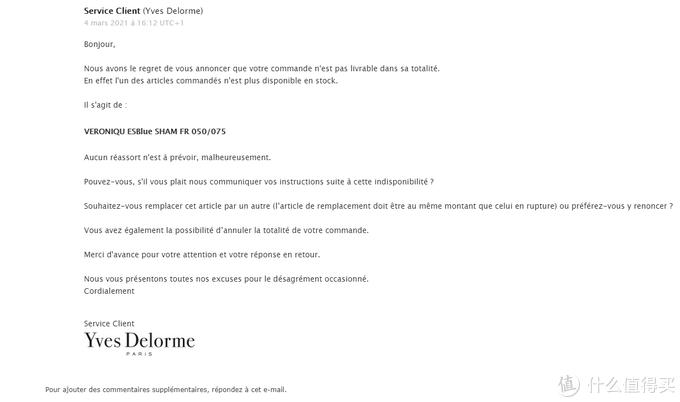 全是法语,全靠谷歌翻译