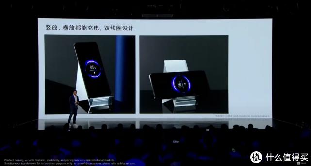 小米推80W无线充电器 !还有多线圈无线快充板,可一次充三款装置