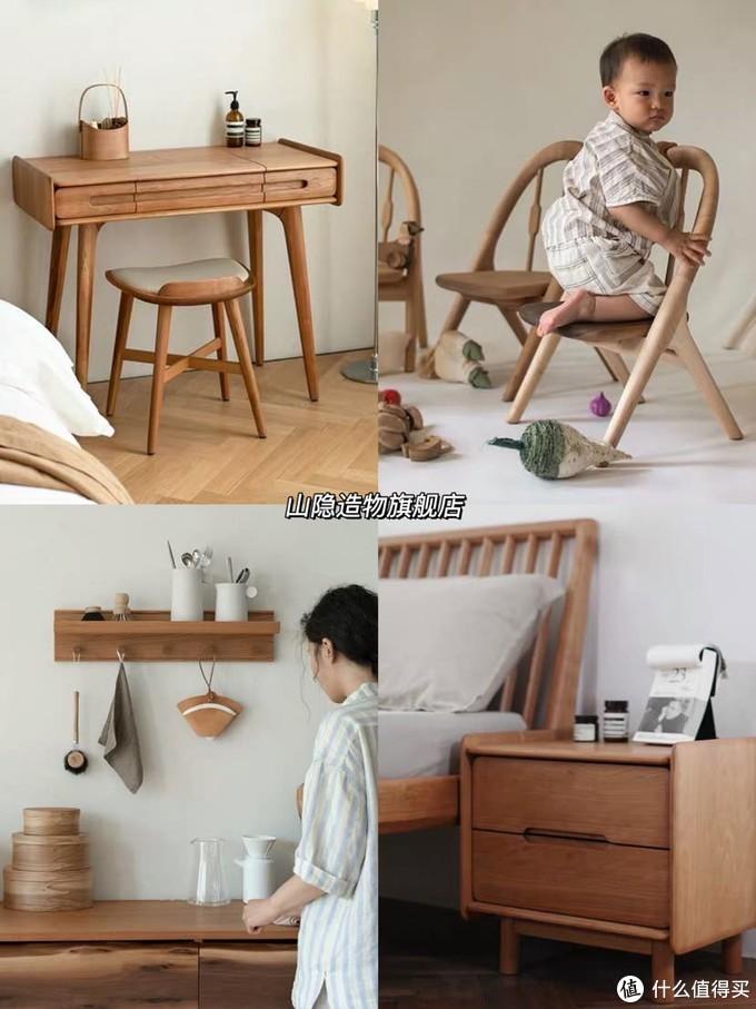超美!好质感木质家具店铺 简约又百搭