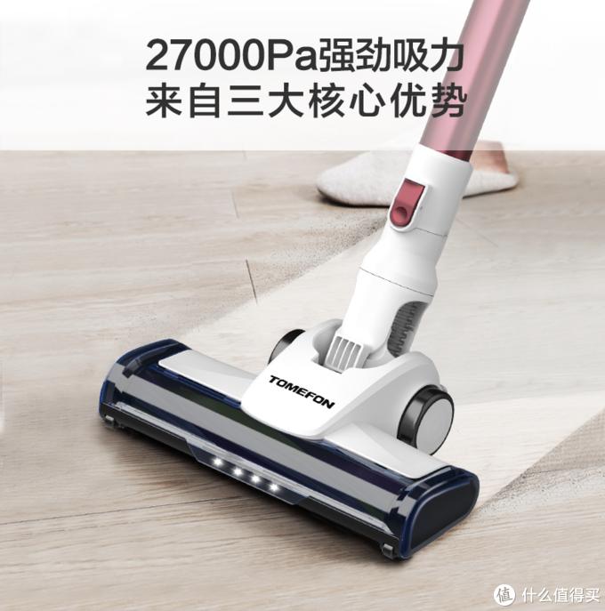 吸尘器哪个牌子好?有了它,帮你解决一切家务困扰!