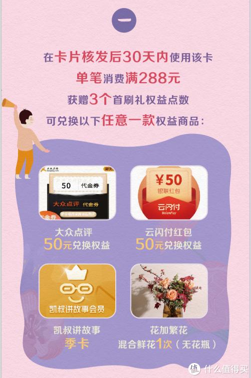 渤海银行家庭系列信用卡宠爱登场!