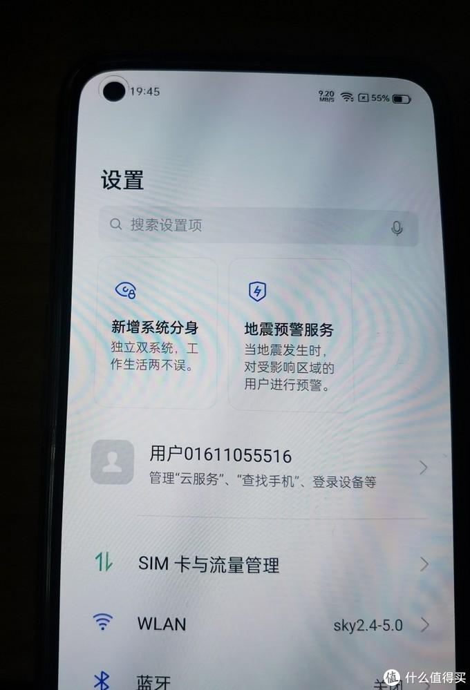 入手realme 真我 GT Neo 5G智能手机 12GB+256G