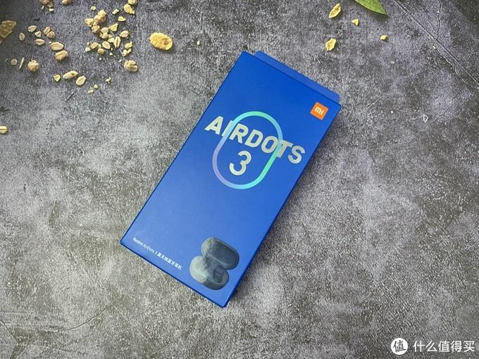 199元耳机也能堆料?小米新品—Redmi AirDots3无线蓝牙耳机简评