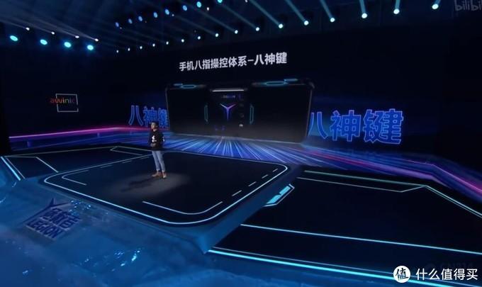 """拯救者电竞手机2 Pro正式发布,""""中置架构""""全面爆发"""
