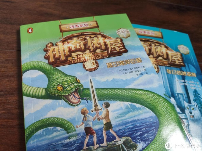 给孩子一段奇幻的冒险故事之旅:神奇树屋故事进阶版读书体验