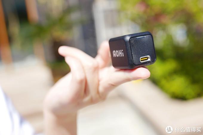 再小的包也放得下!仅拇指大小的AOHI Magcube 30w充电器了解一下
