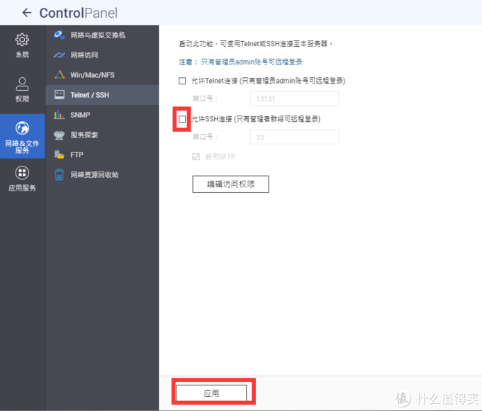 Nas党必学!解锁Nas高端玩法,超好用的docker管理部署工具Portainer保姆级教程