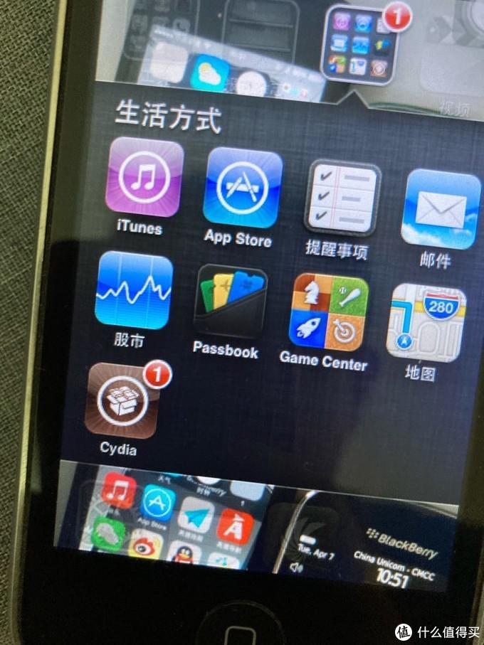 凡是过往,皆可珍惜——回想我的数码产品篇二,iPhone 3gs