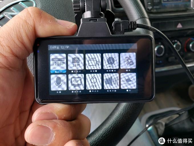 为几辆货车买台最便宜的行车记录仪
