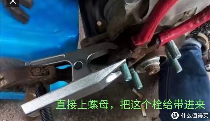 自己翻的车,自己扶--更换轮胎螺栓
