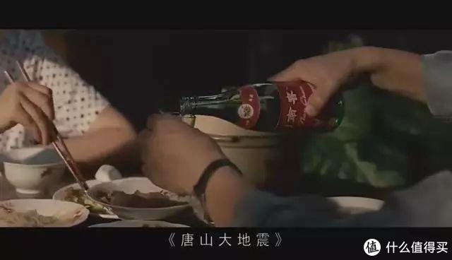 喝主角同款酒水!做自己人生的主角