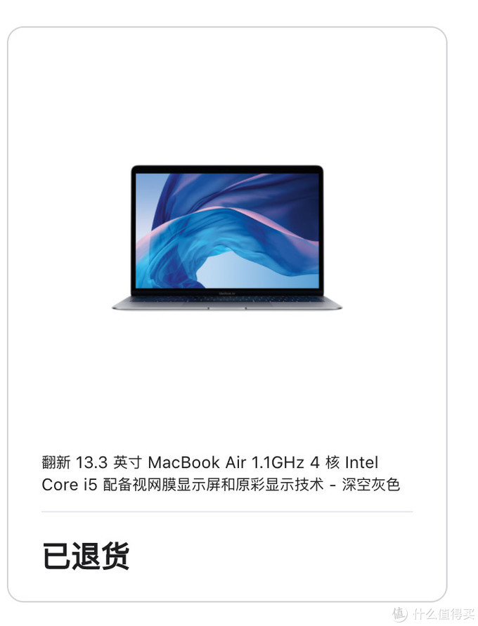 Intel 还是 M1 ,Macbook air 折腾记