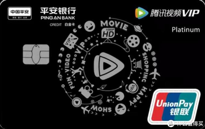 视频会员又涨价?用这3张卡,每月免费领取腾讯视频 VIP 会员!