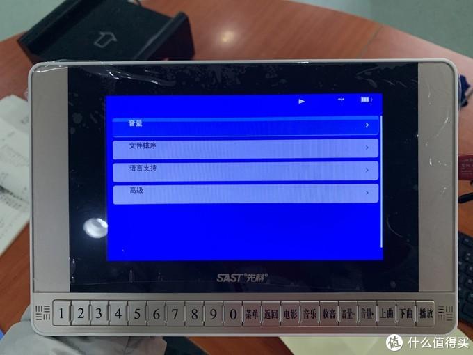 图书馆猿の先科(SAST)V26 看戏机音箱 简单晒