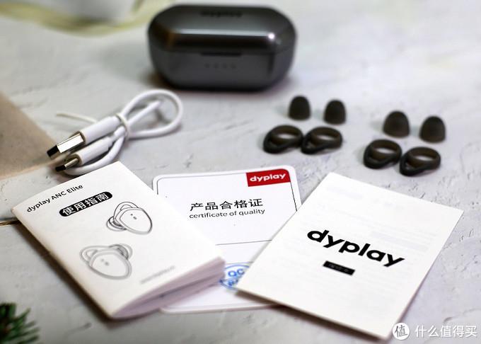 主动降噪音质纯净,dyplay ANC Elite真无线耳机