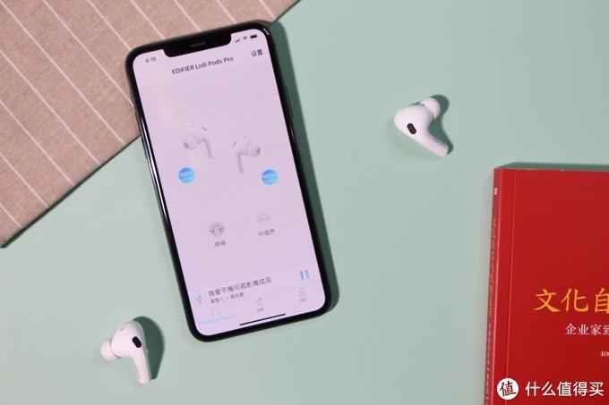 每个打工仔都值得拥有一款蓝牙耳机——LolliPods Pro