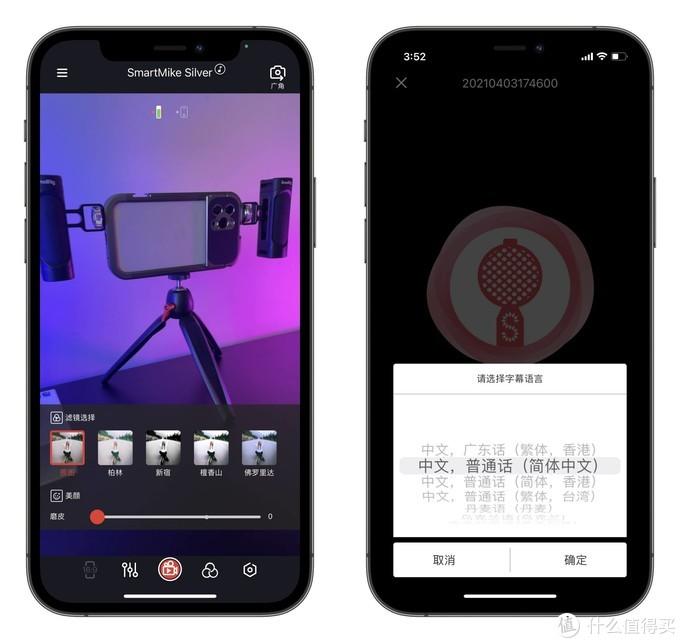 短视频收音有窍门:塞宾Silver让手机满血复活
